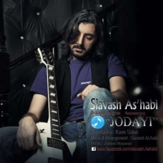 http://rozup.ir/up/ahoooo/Mahdi/music/5/Siavash%20As%5C%27habi%20-%20Jodayi.jpg