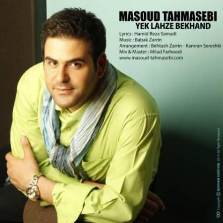http://rozup.ir/up/ahoooo/Mahdi/music/6/547569670967967-450x450.jpg