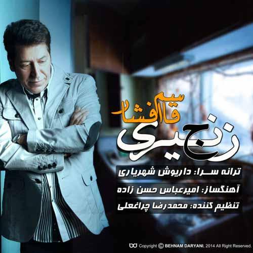 http://rozup.ir/up/ahoooo/Mahdi/music/6/Ghasem-Afshar---Zanjiri.jpg