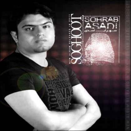 http://rozup.ir/up/ahoooo/Mahdi/music/6/sohrab.jpg