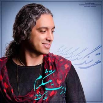 http://rozup.ir/up/ahoooo/Mahdi/music/Mazyar-Fallahi-Azat-Moteshakeram.jpg