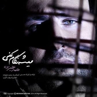 http://rozup.ir/up/ahoooo/Mahdi/music/Mohammad-Alizadeh-Mishe-Negam-Koni.jpg