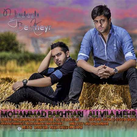 http://rozup.ir/up/ahoooo/Mahdi/music/ali.jpg
