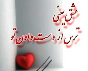 http://rozup.ir/up/ahoooo/Pictures/Faaal%20Love%20---.jpg