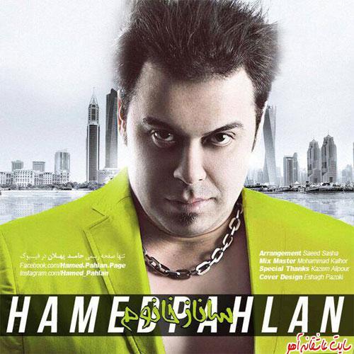 http://rozup.ir/up/ahoooo/Pictures/Hamed-Pahlan---Sanaz-Khanoo.jpg