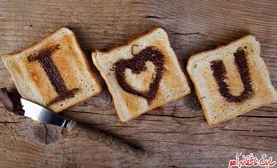 http://rozup.ir/up/ahoooo/Pictures/Love%20-%20Ahoooo%20-%20(13).jpg
