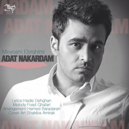http://rozup.ir/up/ahoooo/Pictures/Meysam-Ebrahimi---Adat-Naka.jpg