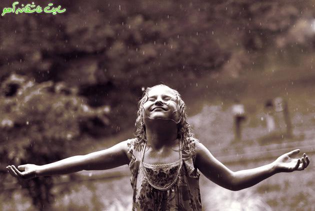 بخندیم،خدا در همه حال کنار ماست,لبخند بارانی