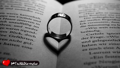داستان های عاشقانه