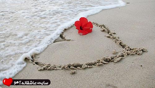 عکس عاشقانه دریا
