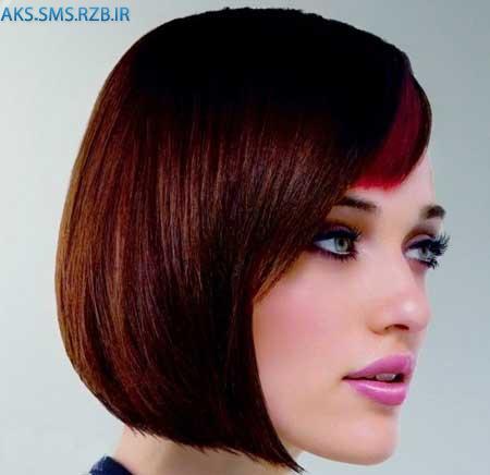 مدل رنگ مو های جدید پاییزی | www.aks-sms.rzb.ir