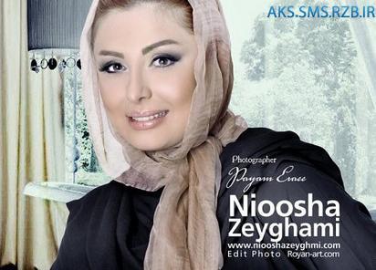 تک عکس بازیگران زن جديد 93