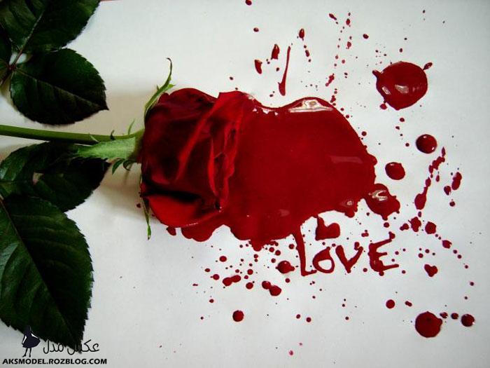 http://aksmodel.rozblog.com - اس ام اس عاشقانه
