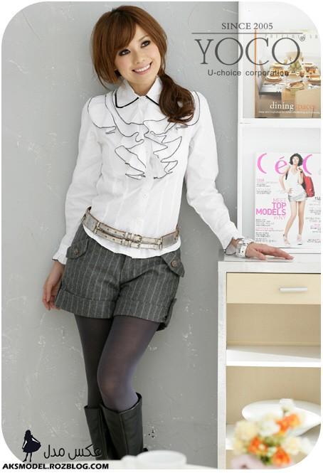 http://aksmodel.rozblog.com - مدل بلوز و شلوارک کره ای