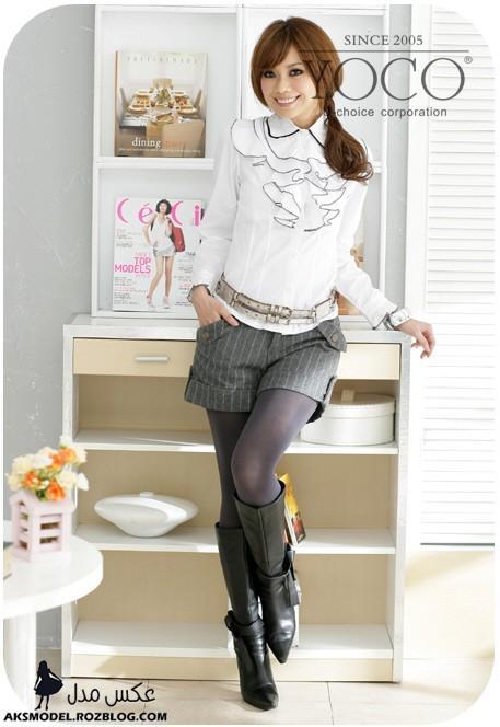 http://aksmodel.rozblog.com - مدل بلوز و شلوارك كره اي