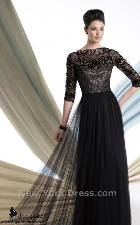 http://aksmodel.rozblog.com - مدل هاي جديد گيپور مجلسي دخترانه