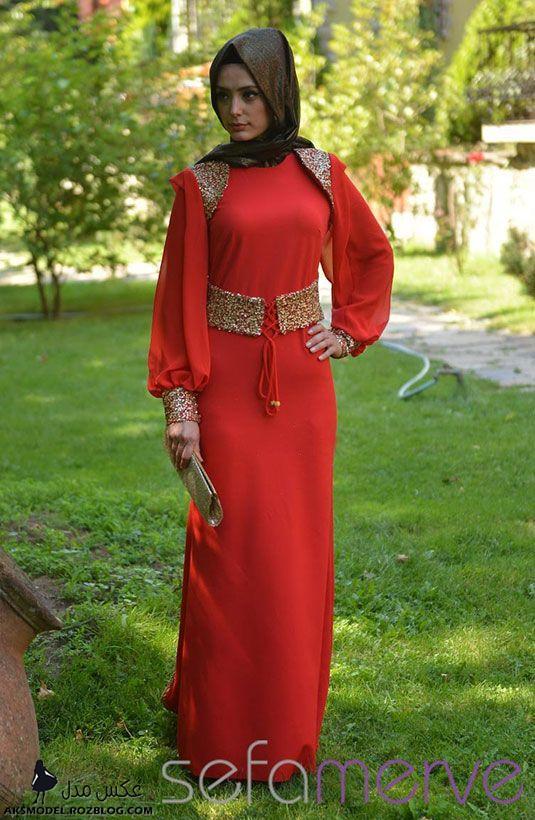 فروش لباس ترك زنانه