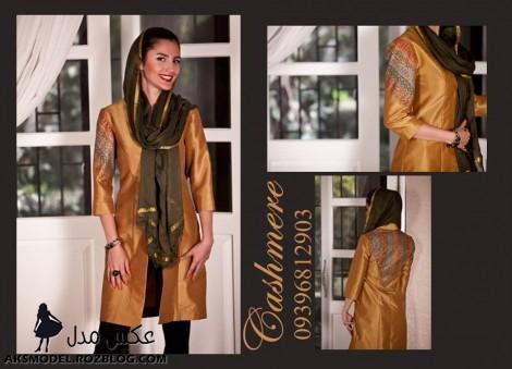 http://aksmodel.rozblog.com - مدل مانتو ابریشم و ساتن ایرانی
