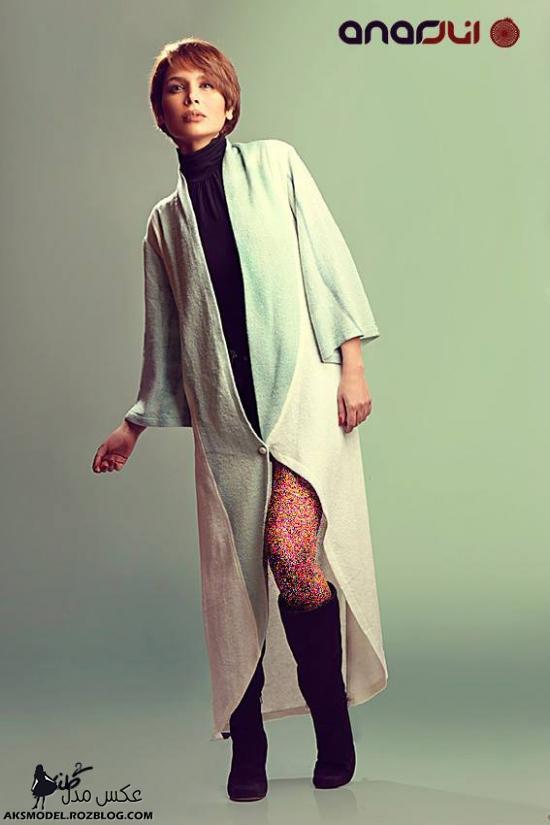 http://aksmodel.rozblog.com - مدل مانتو زنانه و دخترانه برند گلنار