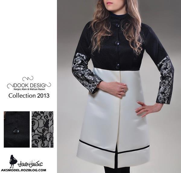 http://aksmodel.rozblog.com - مدل های شیک مانتو ایرانی زنانه