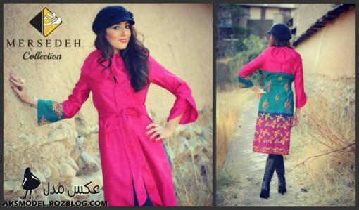 http://aksmodel.rozblog.com - مدل های جدید مانتو زنانه مارک مرصده