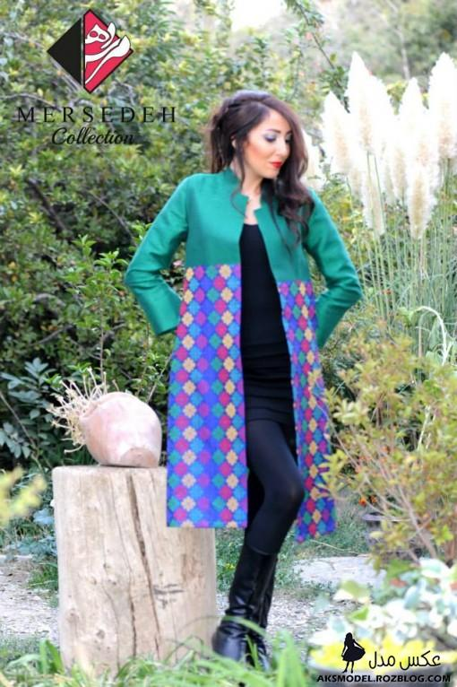 http://aksmodel.rozblog.com - مدل جدید مانتو دخترانه مارک مرصده