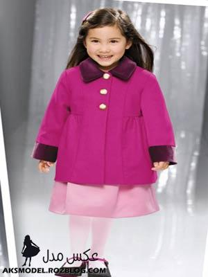 http://aksmodel.rozblog.com - مدل جدید پالتو دخترانه