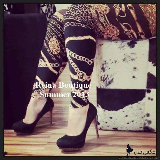 http://aksmodel.rozblog.com - مدل جدید لگ و ساپورت طرح دار 2014