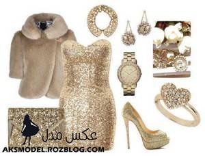 aksmodel.rozblog.com - ست های لباس مجلسی کوتاه زنانه و دخترانه