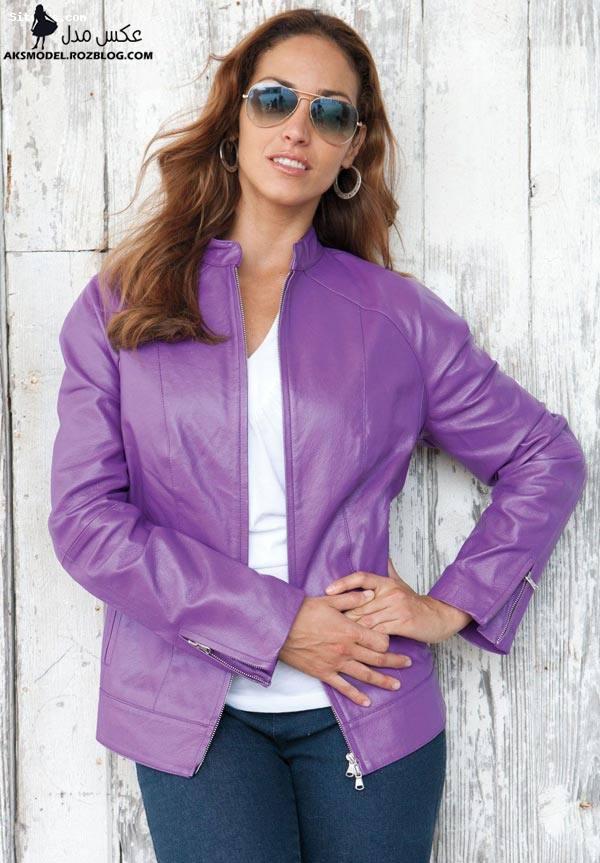 http://aksmodel.rozblog.com - مدل کاپشن چرم زنانه