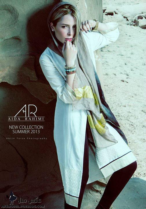 http://aksmodel.rozblog.com - مدل مانتو های جدید آیدا رحیمی