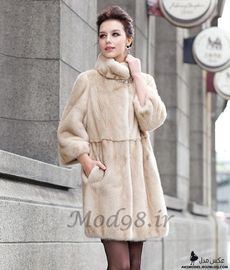 http://aksmodel.rozblog.com - مدل های شیک پالتو خزدار زنانه و دخترانه