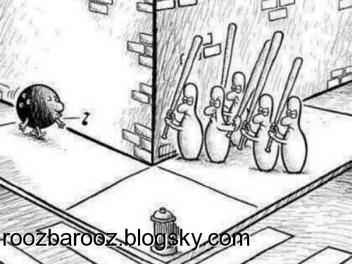 کاریکاتور زیبای مفهومی