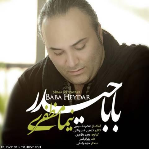 دانلود آهنگ جدید نيما مظفري  با نام بابا حيدر