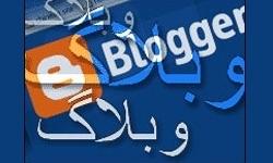 5 وبلاگ برتر مسابقه «بسیج و بصیرت» زنجان معرفی شد