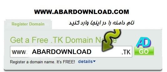 http://rozup.ir/up/alift/domain/free/tk/abardownload/.tk-1.jpg