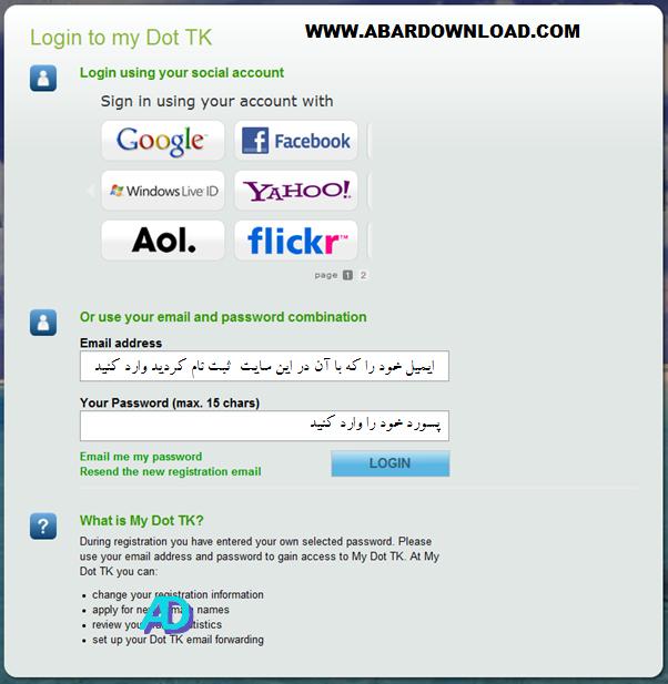 http://rozup.ir/up/alift/domain/free/tk/abardownload/.tk-4.png