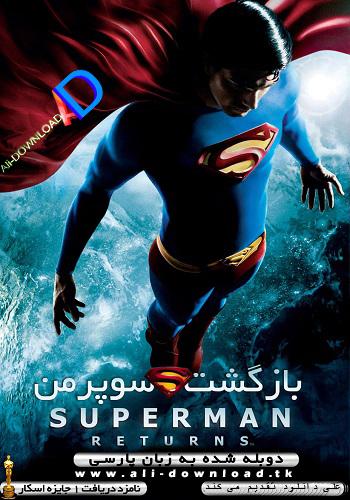 دانلود فیلم Superman Returns دوبله فارسی