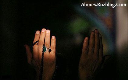 مناجات خدا,خداایا, دعا کردن,تاریکی, ذکر ,الله