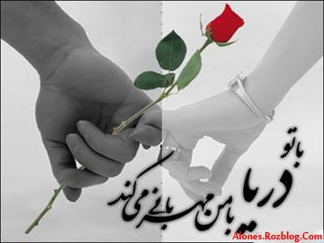 عاشقانه, عشق,دوست,دوست داشتن,تنها,تنهایی,اروم,همه چی آرومه