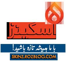 ادرس جدید سایت