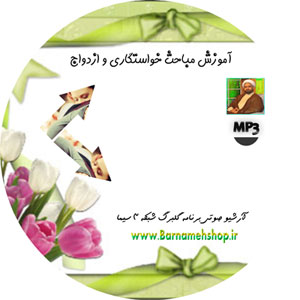 http://rozup.ir/up/amir3d2s0rq/Pictures/golbarg300px.jpg