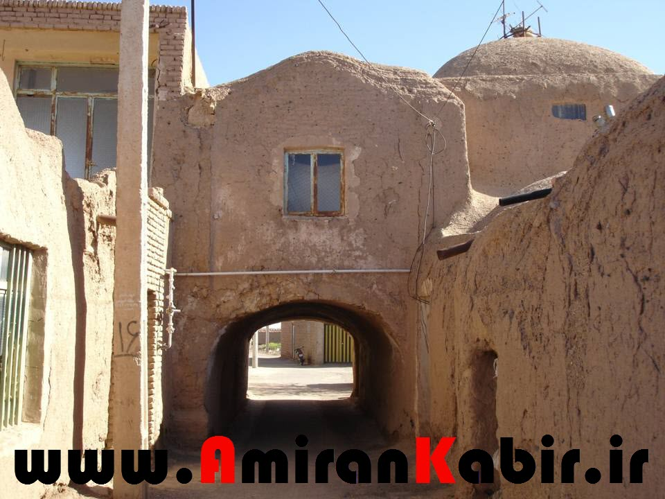 روستای امیران
