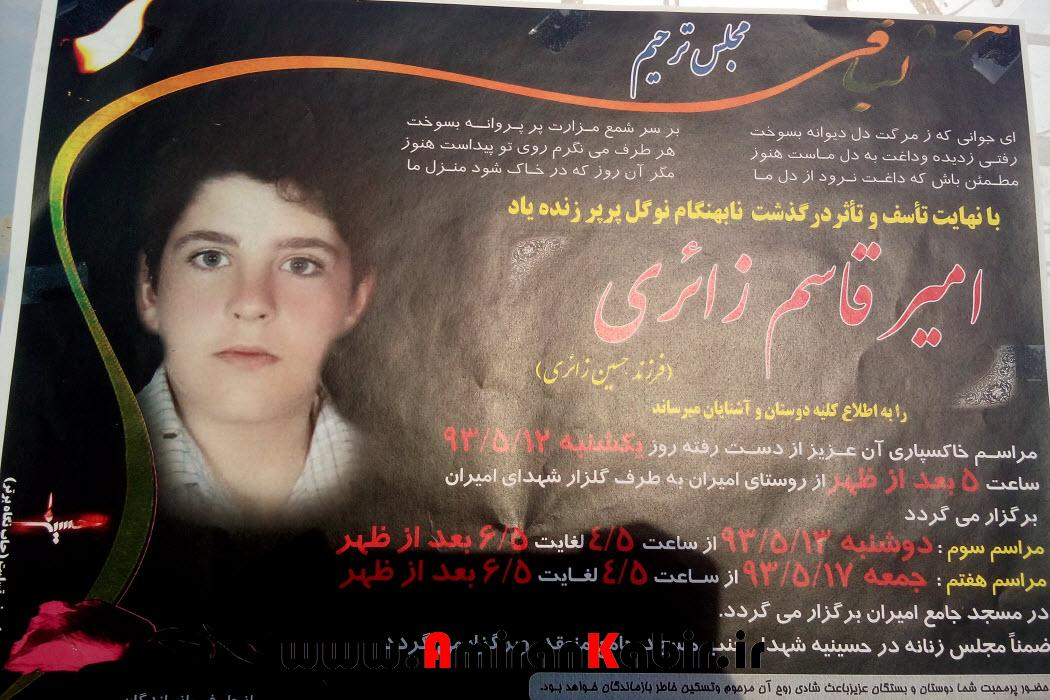 http://rozup.ir/up/amirankabir/Mohammad-Reza/ag1.jpg