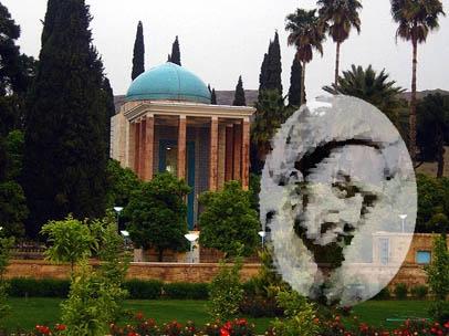 زندگینامه شاعر سعدی شیرازی