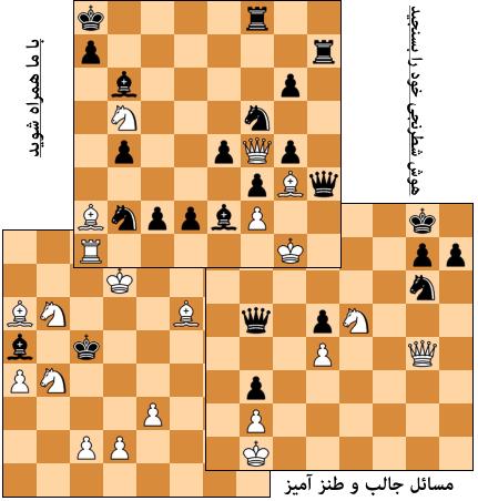 http://rozup.ir/up/analysis/Chess/analysis.png