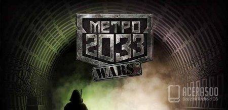 دانلود بازی جنگ مترو Metro 2033 Wars v1.1 اندروید
