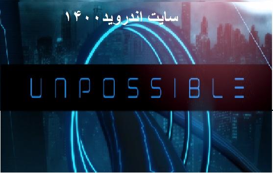 دانلود بازی غیر ممکن Unpossible v1.1.4 اندروید