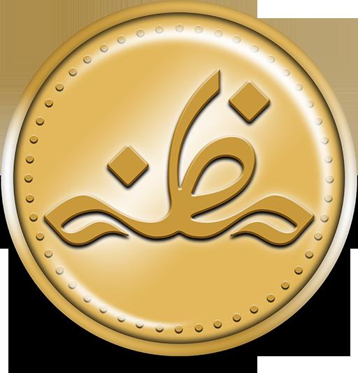 دانلود برنامه مظنه، نمایشگر آنلاین نرخ سکه و ارز و طلا همراه با نمودار