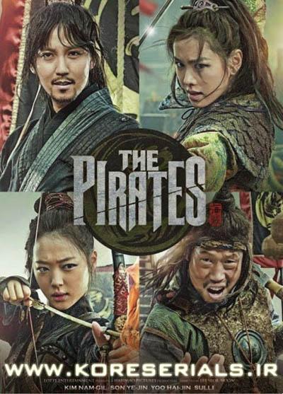 دانلود فیلم کره ای دزدان دریایی The Pirates 2014